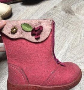 Зимние сапожки ботинки Котофей