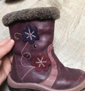 Зимние ботинки сапоги Котофей