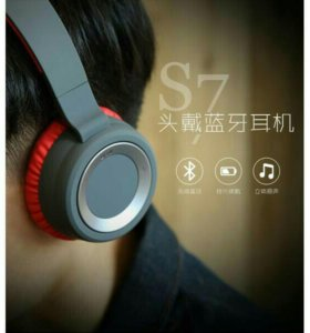 ROCK S7 Over-ear Bloetooth Headphone