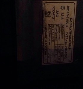 эбу-мозги газ 406 карбюратор-и инжектор микас7.1