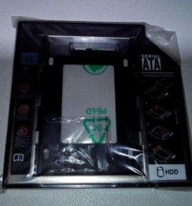 Адаптер для жесткого диска 12.7mm SATA(Second HDD)