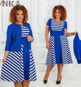 НОВОЕ Платье +Жакет (без застежек) размер 46-48