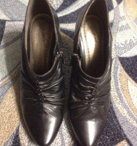 Осенние туфли