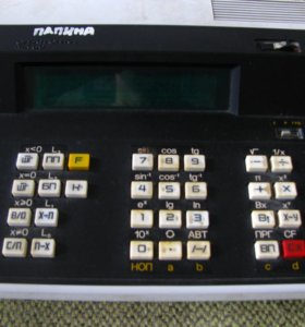"""Калькулятор """"Электроника МК 56"""""""