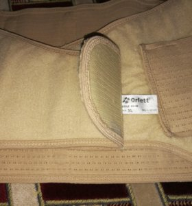 Бандаж-корсет для беременных Orlett MS-99