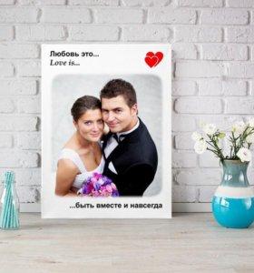 Портреты Love is на холсте