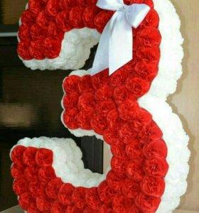 Цифра 3 для дня рождения!