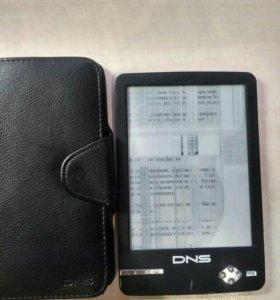 Электронная книга DNS разбита