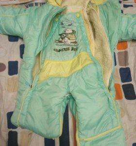 Детский зимний комбинезон 68 размер