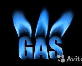 Ремонт и установка газовых плит и котлов