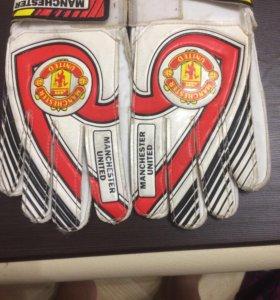 Варатарские перчатки