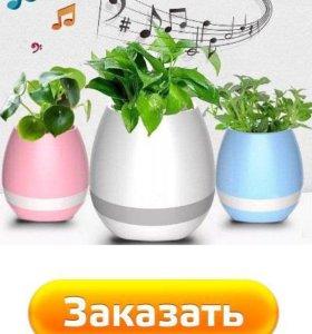 Музыкальный горшок для цветов smart flowerpot