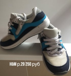 Кроссовки H&M