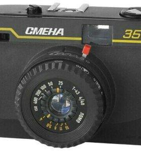 Camera smena 35