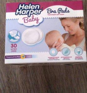 Прокладки для груди, закрытая упаковка