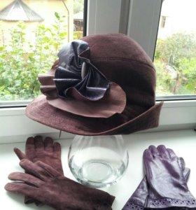 Зимняя шапка, перчатки