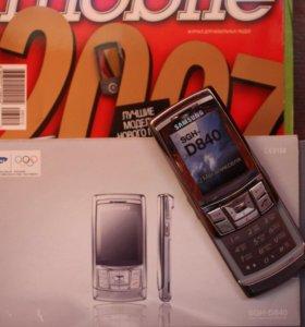 Samsung D840 Ultra Edition (Самсунг Д840) Ростест