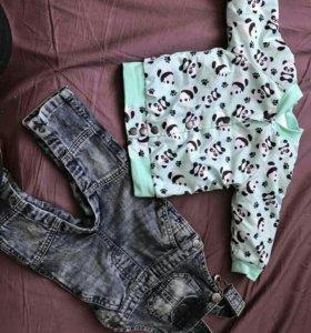 Курточка и джинсы для новорожденного