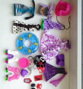 Аксессуары для куклы Monster High
