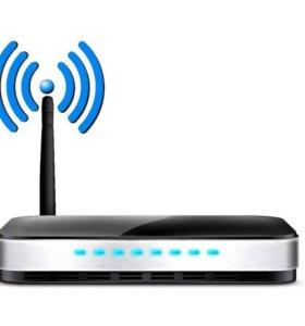 Настройка роутера WiFi интернет