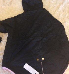 Куртку ( парка)