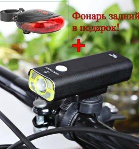 Велофара + подарок!