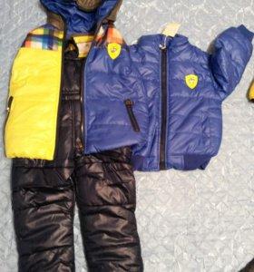 Демисезонный комплект;куртка +комбинезон+жилетка
