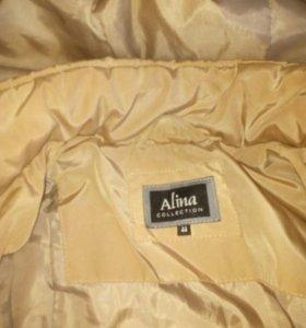 Зимняя куртка р 44