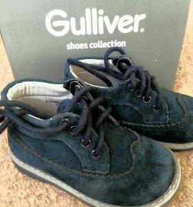 Одежда и обувь Gulliver (пакет)