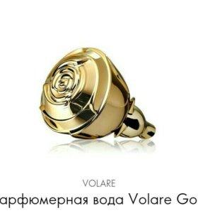 Volare Gold