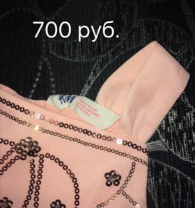 Платье-сарафан, 110,116-120 рост