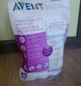 Philips Avent.Пакеты для заморозки грудного молока
