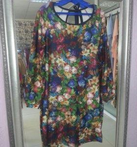 Платье Дама XL