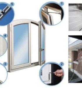Ремонт и обслуживание ПВХ и Алюминиевых окон