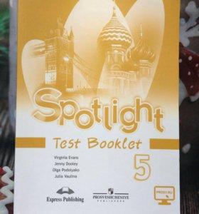 Книга с тестами по английскому языку 5 класс