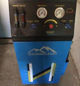 Установка для замены трансмиссионной жидкости АКПП