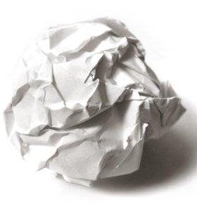 бумажка