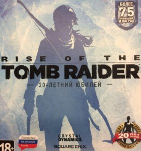 Rise of the tomb rider