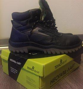 Ботинки мужские Неогард-Лайт размер 46