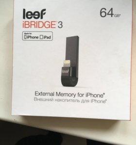 iBridge 3 64gb
