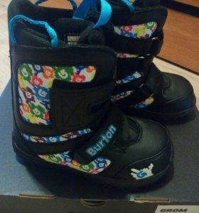 Детские ботинки для сноуборда