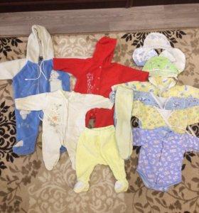 Вещи детские до 3-4 месяцев