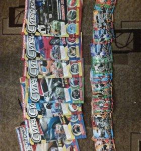 Журналы и карточки