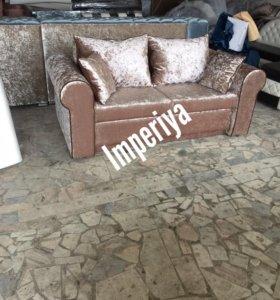 Мини-диван кровать раскладной от фабрики.