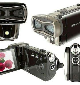 Видеокамера 3D.