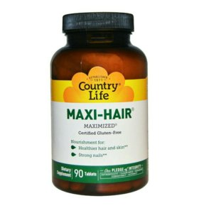Витамины для отличных волос /кожи /ногтей