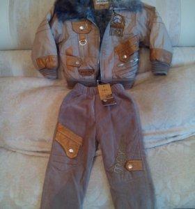 Новый детский утепленный костюм на 1.5-2 года.