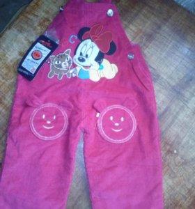 штанишки на лямках