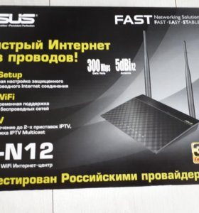 Роутер WiFi USUS RT-N12