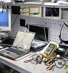 ремонт ПК ноутбуков телефонов планшетов